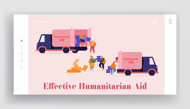 Целевая страница государственной помощи нуждающимся