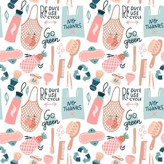 Gpグリーンシームレスパターン。手描きゼロ廃棄物デザイン。エコライフのプラスチック要素はありません-再利用可能なバッグ、木製の櫛、女性の個人用衛生用品。フラット手描きイラスト。