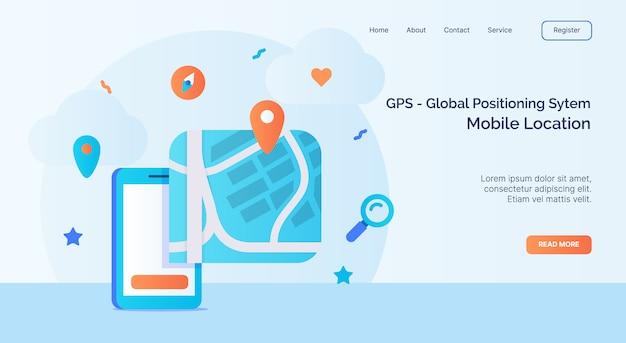 Система глобального позиционирования gps для мобильного устройства отслеживания местоположения для шаблона целевой домашней страницы веб-сайта