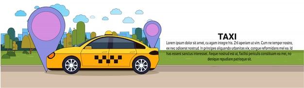Gpsの場所の印が付いているタクシー車オンラインタクシーサービスコンセプト水平方向のバナーのテンプレート