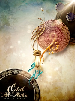 Graceful eid al-adha calligraphy card design with floral plate and lantern on textured background