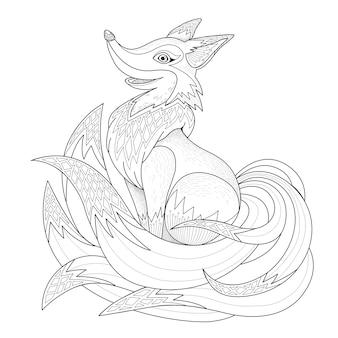 絶妙なスタイルの優雅なキツネの着色ページ