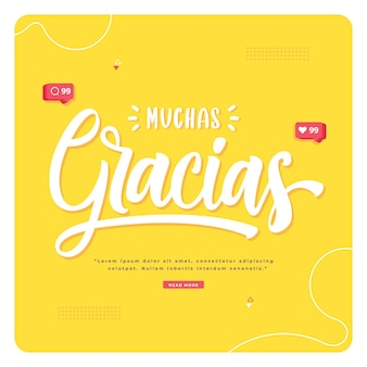 Gracias означает дизайн шаблона надписи с благодарностью