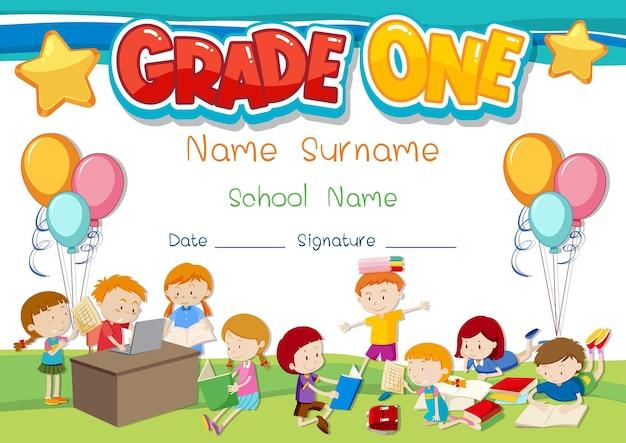 グレード1の卒業証書または証明書テンプレート