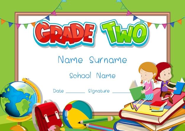 グレード2の卒業証書または証明書テンプレート