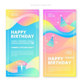 グラデーションの抽象的な流動的な誕生日バナー垂直
