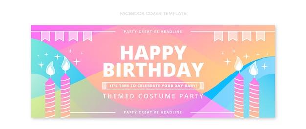 グラデーションの抽象的な流動的な誕生日のfacebookのカバー
