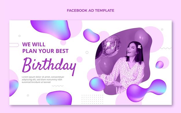 Градиент абстрактный жидкости день рождения facebook