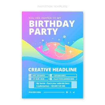 グラデーションの抽象的な流動的な誕生日の招待状
