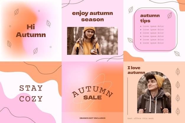 秋の販売のためのグラデーション抽象instagramフィードデザイン