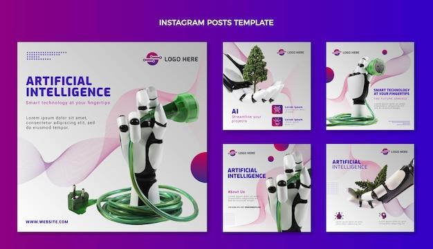 Пост в instagram с градиентной абстрактной технологией