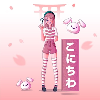 グラデーションアニメ全身女の子挨拶