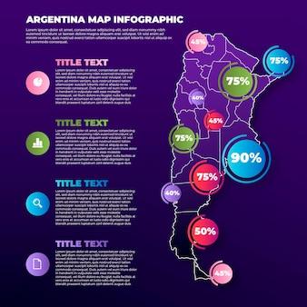 グラデーションアルゼンチン地図インフォグラフィック