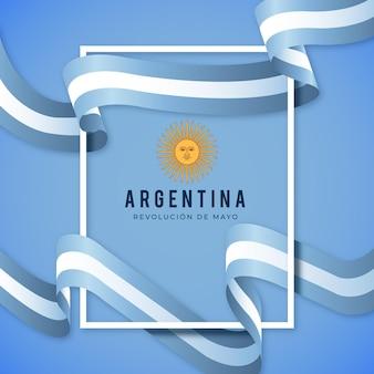 Градиент аргентинского диа-де-ла-революционер-де-майо иллюстрация