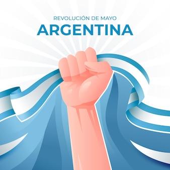 グラデーションアルゼンチンdiade la revolucion demayoイラスト