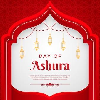 Gradient ashura illustration