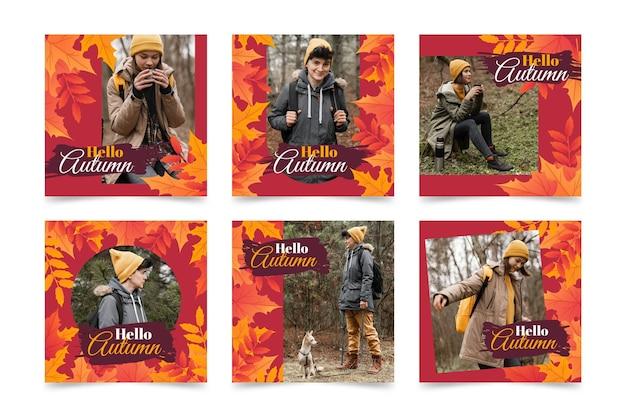 그라데이션 가을 인스 타 그램 게시물 사진과 함께 컬렉션