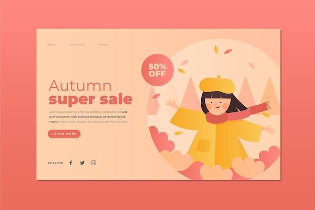 グラデーション秋セールランディングページテンプレート