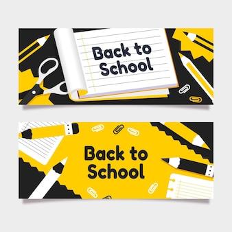 Gradient back to school banners set