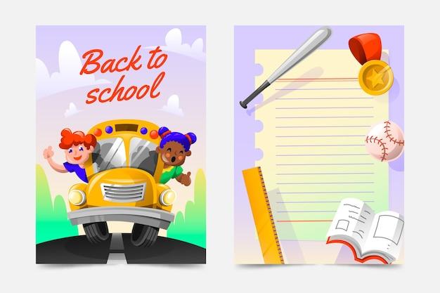 学校のカードテンプレートに戻るグラデーション