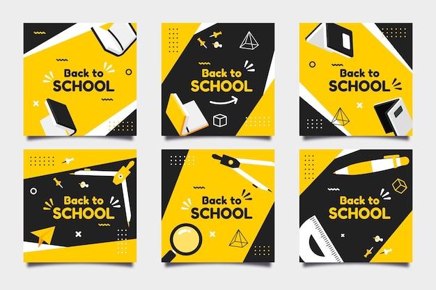 学校に戻るグラデーションinstagramの投稿コレクション