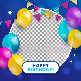 프로필 사진에 대한 그라데이션 생일 페이스 북 프레임