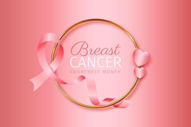 段階的な乳がん啓発月間イラスト