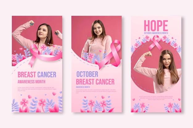 グラデーション乳がん啓発月間インスタグラムストーリーコレクション