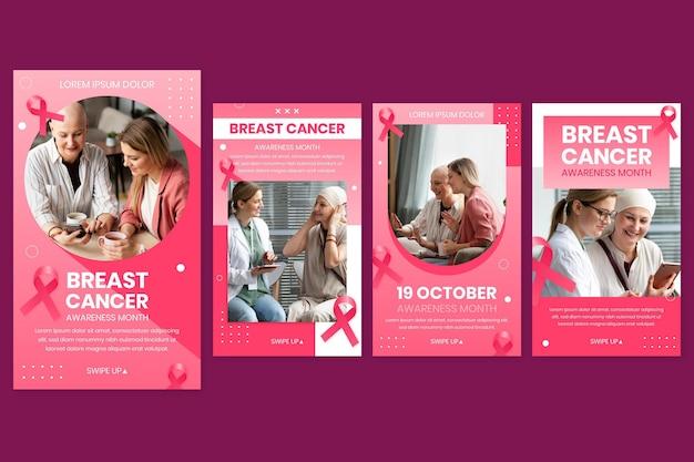그라데이션 유방암 인식의 달 인스타그램 스토리 모음