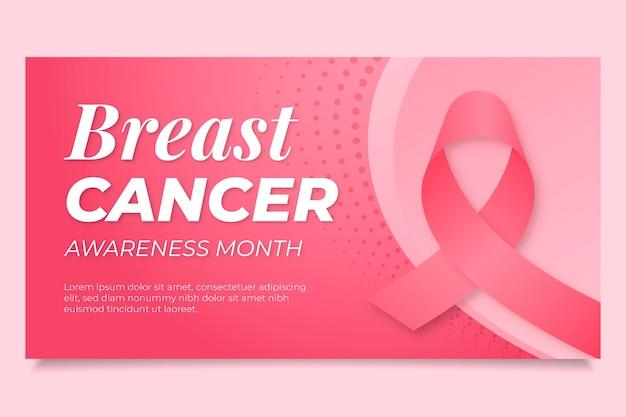 段階的乳がん啓発月間ソーシャルメディア投稿テンプレート