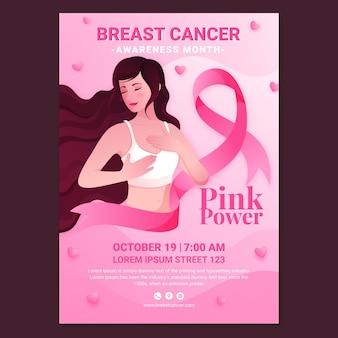 渐变乳腺癌癌症意识月垂直传单模板