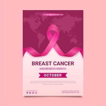 그라데이션 유방암 인식의 달 세로 포스터 템플릿