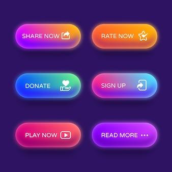 Градиентные кнопки призыва к действию