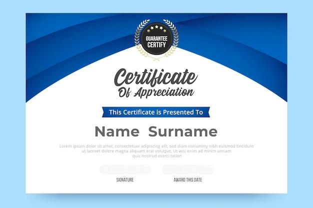 Градиент сертификат благодарности шаблон. синий и белый градиентный цветовой дизайн.