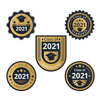 2021年のバッジコレクションのグラデーションクラス