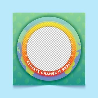 Gradient climate change facebook avatar frame