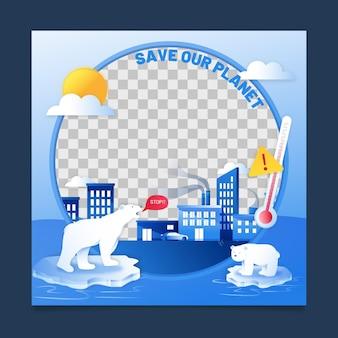 Gradient climate change facebook frame