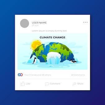 그라데이션 기후 변화 소셜 미디어 게시물 템플릿