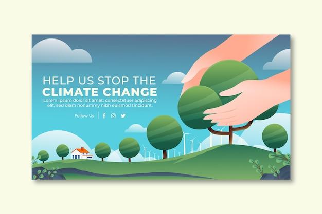 Градиент изменения климата на youtube