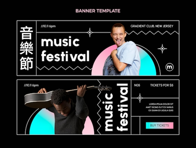 グラデーションのカラフルな音楽祭のバナー水平