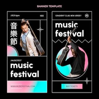 Градиент красочные музыкальные фестивали баннеры вертикальные
