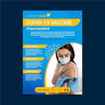 그라디언트 코로나 바이러스 예방 접종 전단지 템플릿
