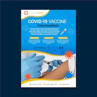 Modello di volantino per la vaccinazione contro il coronavirus a gradiente