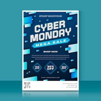 Градиент киберпонедельника вертикальный шаблон плаката
