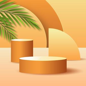 製品のグラデーション詳細ステージ表彰台