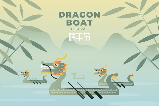 Gradient dragon boat background
