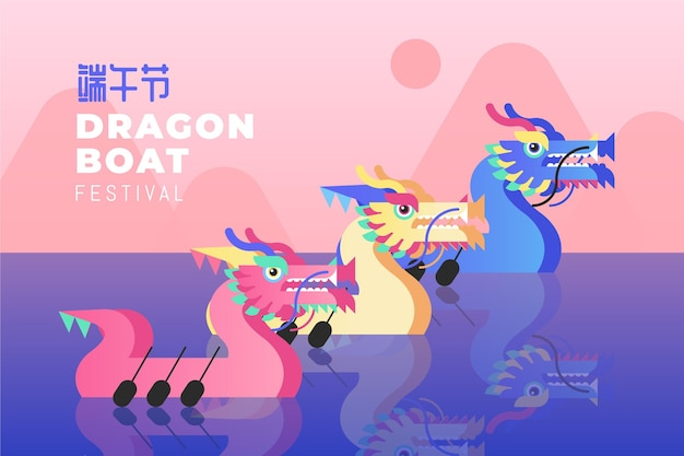 Gradient dragon boat illustration