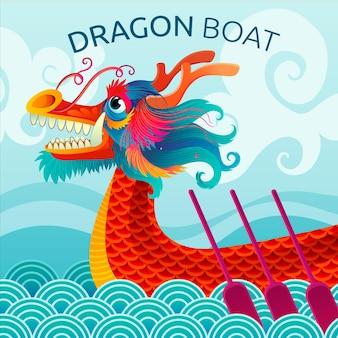 Gradient dragon boat illustration