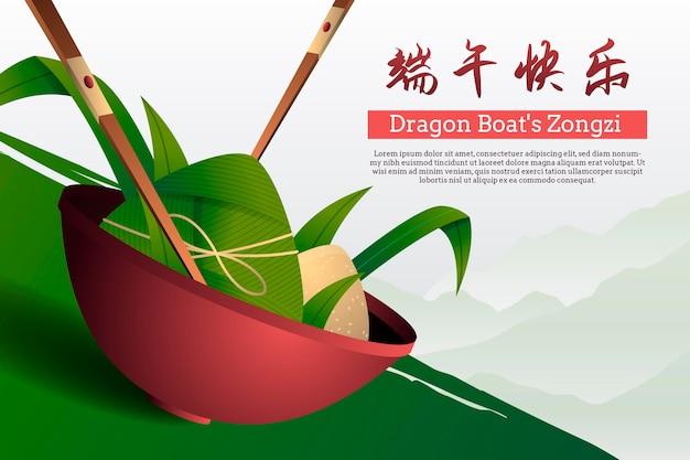 Gradient dragon boat's zongzi background