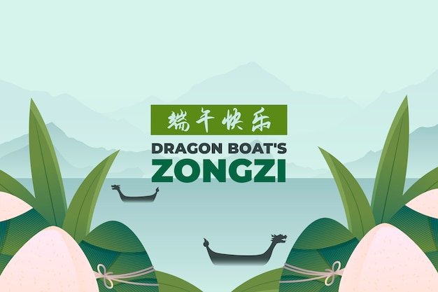 Gradient dragon boat's zongzi background